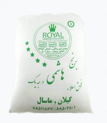 برنج هاشمی کیلویی