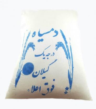 برنج دم سیاه کیلویی